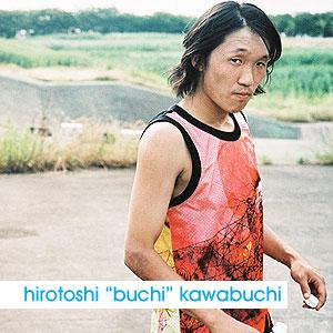 Teampage_Portrait_Buchi