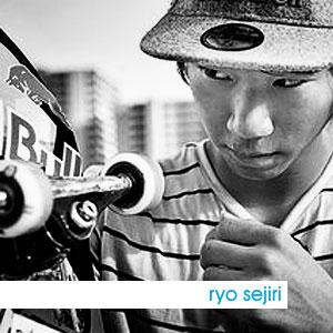 Teampage_Portrait_Ryo